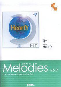 HeartY HY