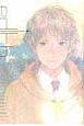 エディス 5B School Love Anthology