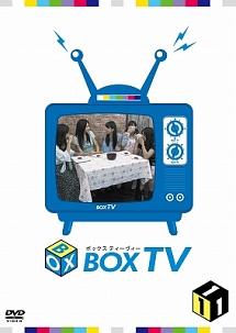BOX-TV #1