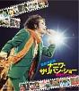 忌野清志郎 ナニワ・サリバン・ショー ~感度サイコー!!!~ Blu-ray