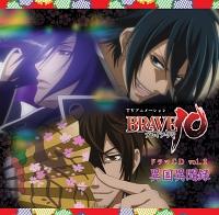 BRAVE10 ドラマCD Vol.2 「異国異聞録」