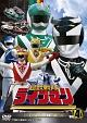 スーパー戦隊シリーズ 超獣戦隊ライブマン VOL.4