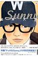 Sunny<限定特装版> チョロQ付 (2)