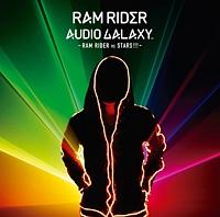 バカリズム『AUDIO GALAXY‐RAM RIDER vs STARS!!!‐』