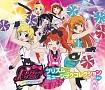 プリティーリズム・オーロラドリーム プリズム☆ミュージックコレクション DX(DVD付)
