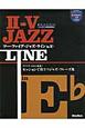 ツー・ファイブ・ジャズ・ライン in E♭ CD付き アドリブ・ネタに最適!セッションで役立つジャズ・フ