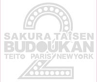 横山智佐『サクラ大戦 武道館ライブ2 ~帝都・巴里・紐育~』