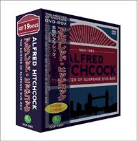 アルフレッド・ヒッチコック THE MEISTER OF SUSPENSE DVD-BOX