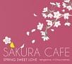 さくら Cafe(SPRING SWEET LOVE)