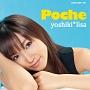 Poche(DVD付)