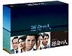 運命の人 Blu‐ray-BOX
