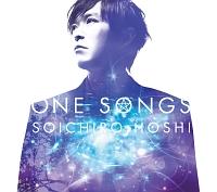 保志総一朗『ONE SONGS』