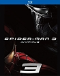 スパイダーマン 3