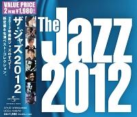 ザ・ジャズ2012