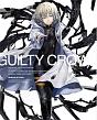 ギルティクラウン 09 【完全生産限定版】