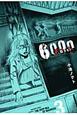 6000-ロクセン- (3)