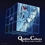 ファイ・ブレイン ~神のパズル オリジナルサウンドトラック Quebra Cabeca