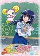 スマイルプリキュア!【DVD】 Vol.11