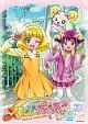 スマイルプリキュア!【DVD】 Vol.13