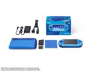 PSP「プレイステーション・ポータブル」(PSP-3000)バリューパック:スカイブルー/マリンブルー(PSPJ30027)