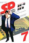 くノ一魔宝伝   山口譲司の漫画...