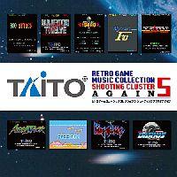 タイトー レトロゲームミュージックコレクション5 シューティングクラスタ アゲイン