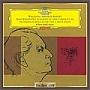 モーツァルト:ピアノ・ソナタ第11番《トルコ行進曲付き》、第8番