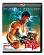 オーバー・ザ・トップ[HDニューマスター版] Blu-ray
