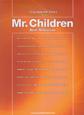Mr.Children Best Selection