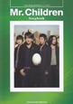 Mr.Children Songbook