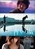 青い塩[BIBF-8180][DVD]