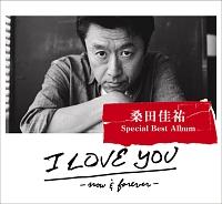 ユースケ・サンタマリア『I LOVE YOU -now & forever-』
