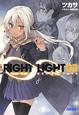 RIGHT∞LIGHT 朝焼けに飛ぶ三羽の鶫 (3)