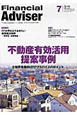 Financial Adviser 2012.7 不動産有効活用提案事例 The best proposals for th(164)