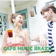 Cafe Music~ウチナカ カフェ スタイル~