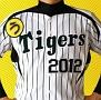 うたイガース!! 阪神タイガース選手登場曲集2012