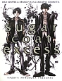 sugar coat excess 久保田&時任シリーズ画集