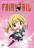 FAIRY TAIL キャラクターコレクション ルーシィ