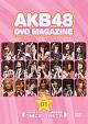 DVD MAGAZINE VOL.1 AKB48 13thシングル選抜総選挙「神様に誓ってガチです」