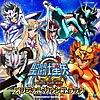 聖闘士星矢Ω オリジナル・サウンドトラック