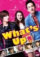 What's Up(ワッツ・アップ)DVD vol.2