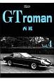 GT roman (4)