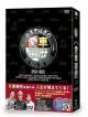 おぎやはぎの愛車遍歴 NO CAR, NO LIFE! DVD-BOX