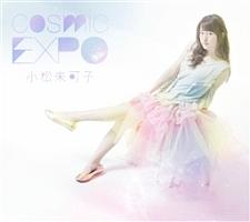 小松未可子『Cosmic EXPO』
