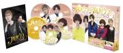 フルハウス TAKE2 DVD-BOX2