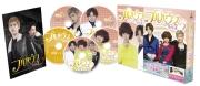 フルハウス TAKE2 Blu-ray BOX2