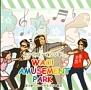 WAO! AMUSEMENT PARK 第4弾 「バンドやろうぜ!編」