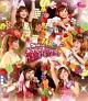 10元突破!SHOKO NAKAGAWA LV UP LIVE 超☆野音祭