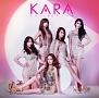 KARAコレクション(B)(DVD付)