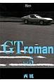 GT roman (5)